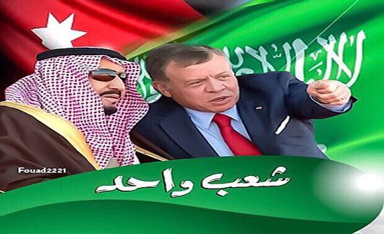 """""""السعودية الاردن بلد واحد"""" هاشتاج يتصدر تويتر"""