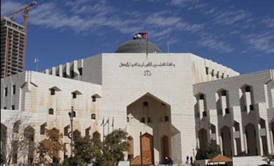 المجلس القضائي ينهي مراجعة دليل منح شهادة عدم المحكومية