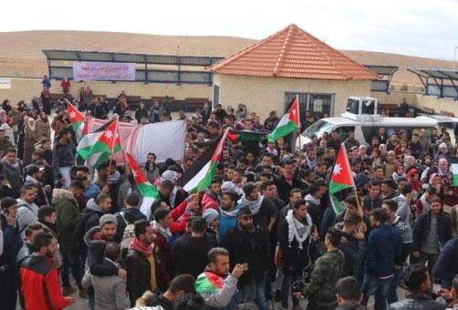 """وقفه تضامنية """" القدس عاصمة فلسطين"""" في جامعة الزرقاء"""