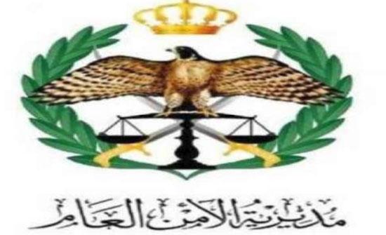 الامن يمنع نشر فيديو اطلاق النار على طالب الثانوية في ابو نصير