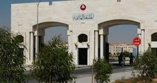 """استحداث ناد جديد بالجامعة الهاشمية باسم """" القيادة الواعدة """""""