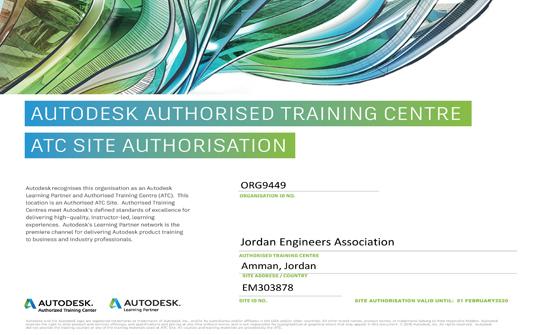 مركز تدريب المهندسين يحصل على اعتمادية Autodesk العالمية