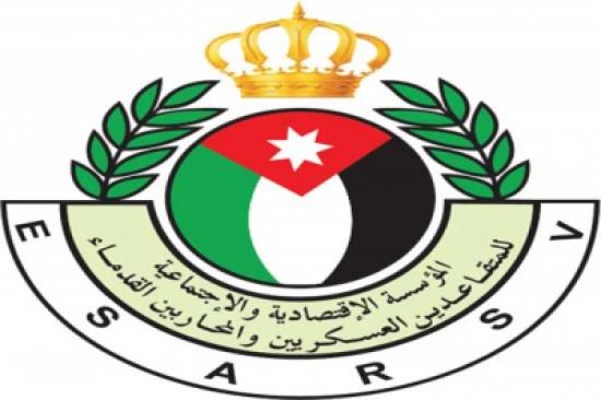"""""""المتقاعدين العسكريين"""" تفتح باب التقديم لطلبات قروض المحفظة الإقراضية"""