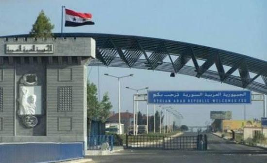 مصادر : روسيا تشترط سيطرة النظام على درعا البلد لفتح المعبر مع الأردن