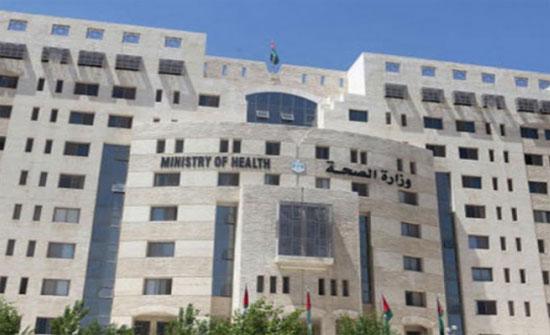 تفعيل مركز عمليات الطوارئ في وزارة الصحة خلال المنخفض القادم