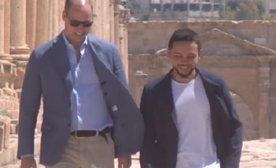 بالفيديو : شاهدو مقتطفات من زيارة الأميرين حسين وويليام إلى جرش