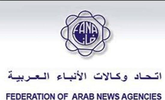 اتحاد وكالات الأنباء العربية يهنئ (بترا) في عيدها