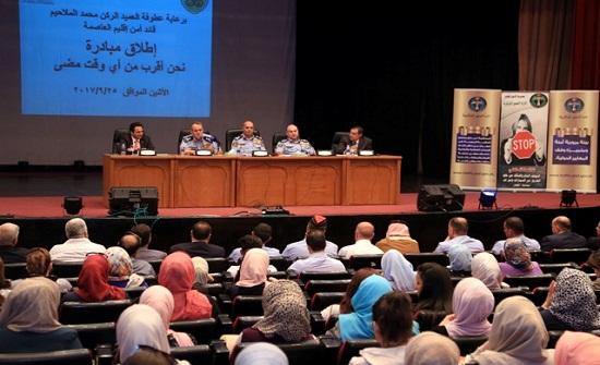 نتيجة بحث الصور عن مبادرة نحن أقرب من اي وقت مضى للامن العام في الجامعة الاردنية