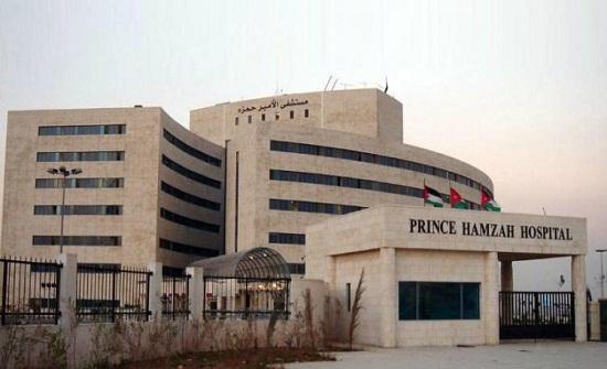 الاعتداء على طبيبة في مستشفى الأمير حمزة
