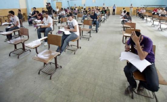 """طلبة """"التوجيهي"""" يختتمون امتحاناتهم الثلاثاء"""