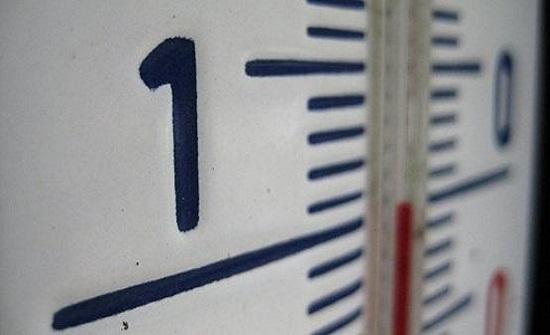 نقطة في جسم الإنسان حرارتها 50 درجة