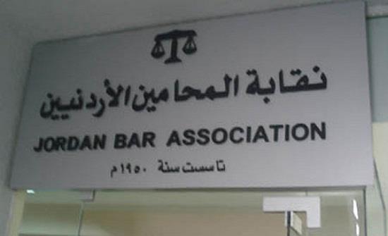 """""""المحامين"""" تتخذ إجراءات تمنع بيع أراض فلسطينية لليهود"""