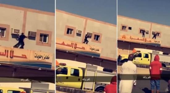 شاهد: كيف أنقذ رجلا أمن الأطفال الثلاثة الذين حاول والدهم إلقاءهم من نافذة شقته
