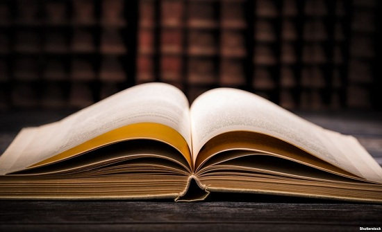 صدور كتابين للأديب أحمد سليمان العمري