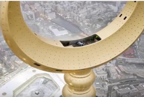 سرّ صادم تعرفه لأول مرة عن هلال ساعة مكة المكرمة!