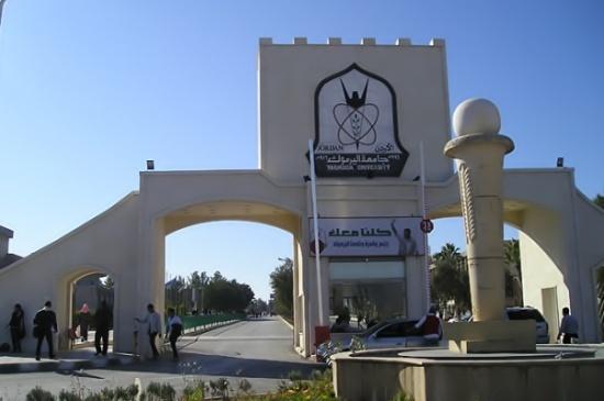 """افتتاح قاعة المرحومة عريفة الربابعة في """"اليرموك """""""