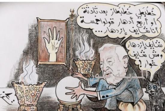 لماذا وعد  كامل أبو جابر الأردنيين بالإزدهار وطول الأعمار ؟