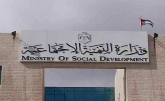 """""""التنمية"""" تعدّل تعليمات إدارة صناديق الائتمان المحلي"""
