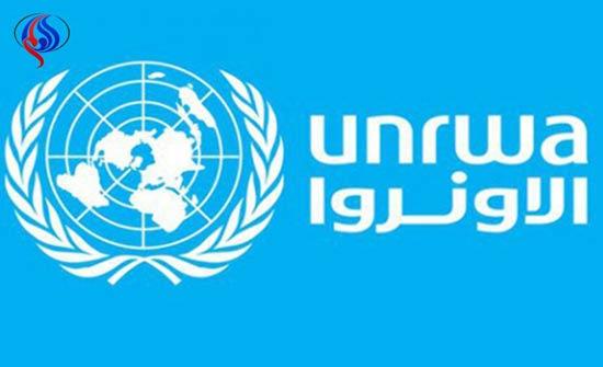 """الأونروا تطلق حملة """"الكرامة لا تقدر بثمن"""" في الأردن"""