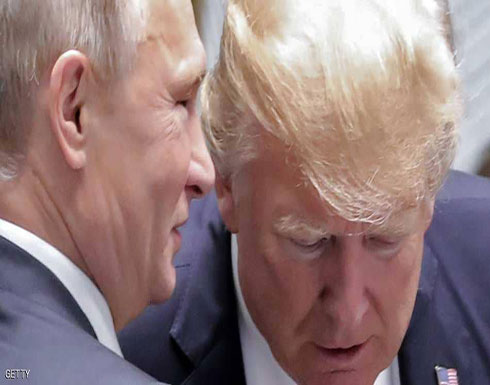 """الكرملين: التقرير الأميركي حول """"التهديد الروسي"""" لا أساس له"""