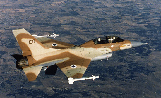 هجوم إسرائيلي جديد على سوريا