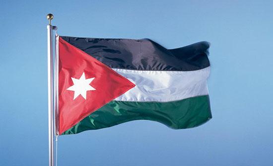 الأردن يشارك في مؤتمر حول التمويل من أجل التنمية