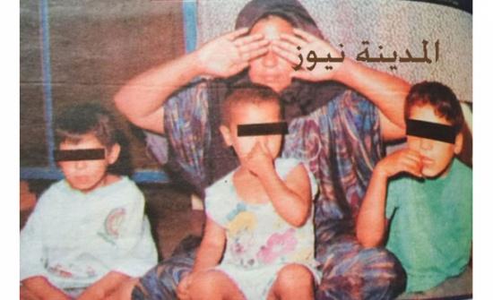 بالصور : أردنية تعترف للقاضي بأن أبناءها .. أولاد حرام