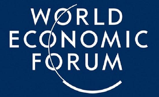 سياسيون واقتصاديون يؤكدون اهمية المشاركة بالمؤتمرات الاقتصادية