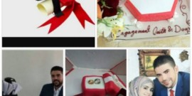 دعاء عبدالغني مبروك الماجستير ....