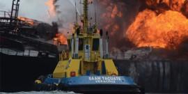 اندلاع حريق في ناقلة نفط بخليج المكسيك