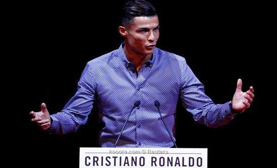 كريستيانو: أحن إلى ريال مدريد.. وهذا اللقب الأغلى في مسيرتي