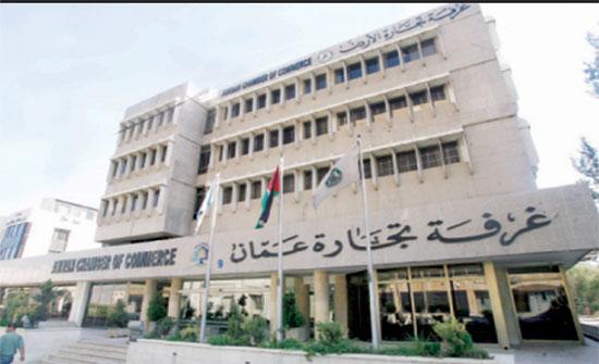 تجارة عمان: نقل السفارة الاميركية للقدس تأزيم سياسي