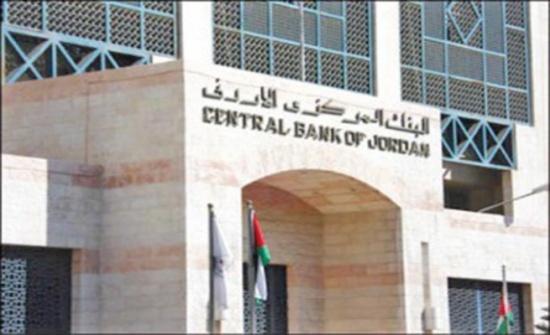 محافظ المركزي: رفع اسعار الفائدة جاء لحماية الاقتصاد الوطني