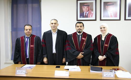 المسؤولية المدنية للصحفي رسالة ماجستير في جامعة الشرق الأوسط