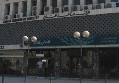 ورشة عمل حول قانون الضريبة في صناعة عمان غدا