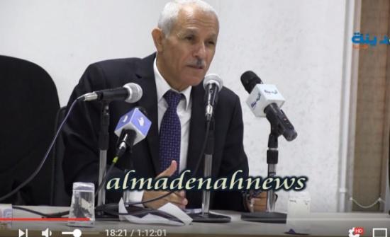 بالفيديو : التسجيل الكامل لندوة النائب المحامي صالح العرموطي حول صلاحيات الحاكم الإداري
