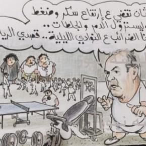 ضريبة حكومية على ممارسة الرياضة في الأردن