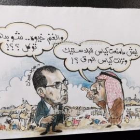 حوار بين الأردنيين عن أكياس البلاستيك