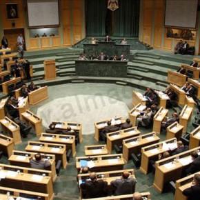 اسماء الحضوروالغياب من النواب لجلسة الاربعاء