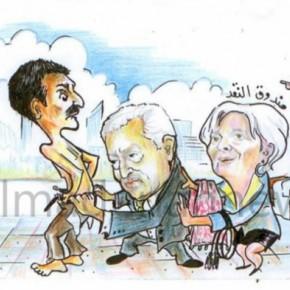 """صندوق النقد : الحكومة الأردنية """" جادة """" في نقاشاتها معنا"""