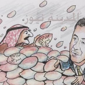 يعرب القضاة والمانجا الإسرائيلية في الأردن