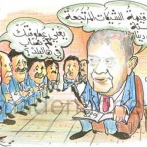 شيكات مرتجعة بمئات الملايين في الأردن