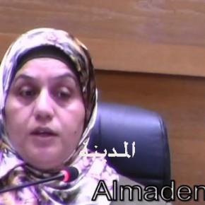 بالفيديو : كلمة النائب صفاء المومني بشأن العفو العام