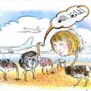 لينا شبيب والمطار
