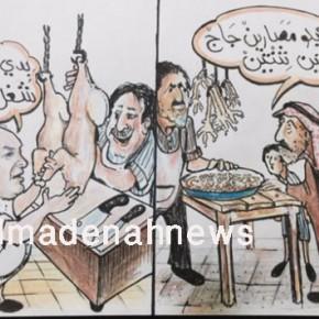 ماذا يأكل الأردنيون وماذا يأكل رئيس الحكومة ؟