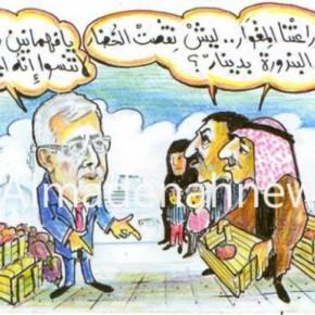 سبب ارتفاع أسعار الخضار في الأردن