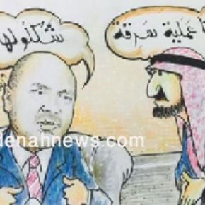 """عن """" حرامي """" وزارة الأوقاف"""