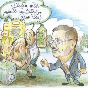 رضا الخوالدة وتجار زيت الزيتون في الأردن