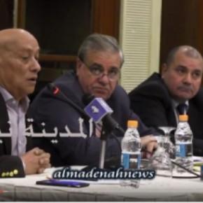 بالفيديو : التسجيل الكامل لندوة مركز القدس حول  النظام الداخلي ومدونة السلوك في الأعيان والنواب