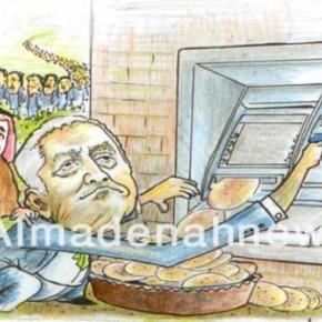 """صندوق النقد """" مكيف """" على النسور بسبب قراره رفع أسعار الخبز"""